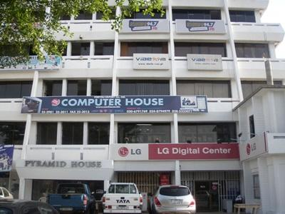 Office where journalism interns work in Ghana