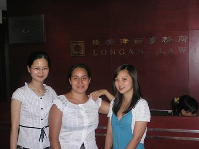 Law interns work together on a volunteer project in China