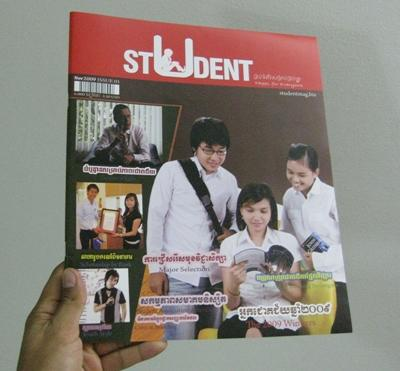 Magazine that Journalism interns wrote in Cambodia